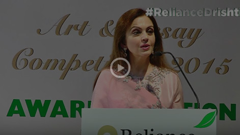 Mrs. Nita M Ambani in Reliance Foundation Drishti Art and Essay Competition Award Ceremony